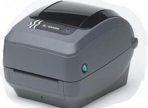 GX42-102420-000